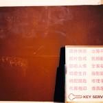 Key Service